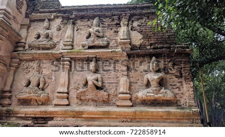 Antiquities at Wat Ched Yot #722858914