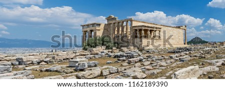 Antiquities on the monument of the Acropolis in Athens, Greece.  #1162189390
