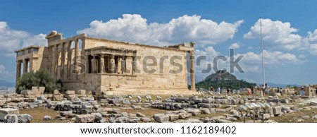 Antiquities on the monument of the Acropolis in Athens, Greece.  #1162189402