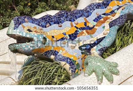 "Antoni Gaudy's salamander, the symbol of ""Parc Guell"" in Barcelona, Spain"