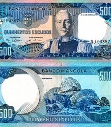 Antonio Oscar Fragoso Carmona Portrait from Angola  500 Escudos 1972 Banknotes. An Old paper banknote, vintage retro. Famous ancient Banknotes. Collection.
