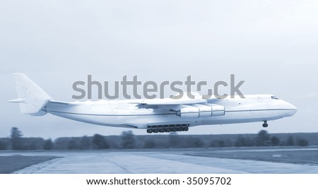 Antonov An-225 Mriya biggest airplane in the world