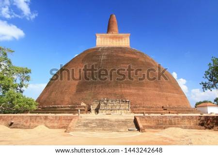 Anuradhapura, Sri lanka- JAN 24, 2014: Abhayagiri dagoba is a Buddhist sacred monastery. One of the focal points of the complex in Anuradhapura. #1443242648