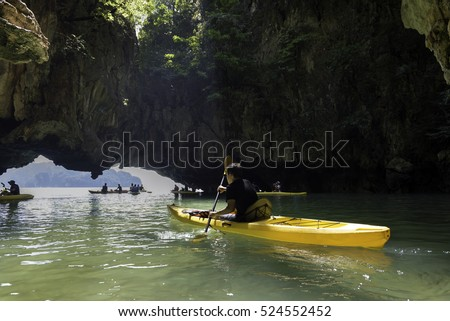 Ao Phang Nga National Park. Located near Phuket in Thailand. Famous landmark and famous travel destination. #524552452