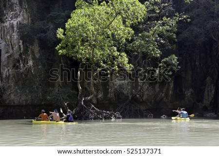 Ao Phang Nga National Park. Located near Phuket in Thailand. Famous landmark and famous travel destination. #525137371
