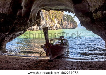 Ao Phang Nga National Park. Located near Phuket in Thailand. Famous landmark and famous travel destination. #602231072
