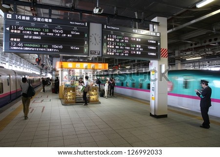 AOMORI, JAPAN - MAY 5: Passengers hurry on May 5, 2012 in Aomori, Japan. Shin-Aomori station serves about 369,000 passengers annually (2010 data).