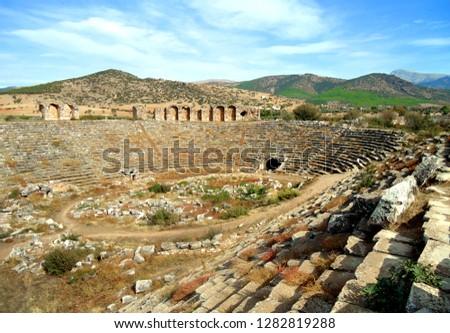 Aphrodisias  ancient city, stadium ruins, World heritage site. #1282819288