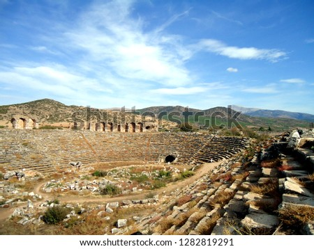 Aphrodisias  ancient city, stadium ruins, World heritage site Stock fotó ©
