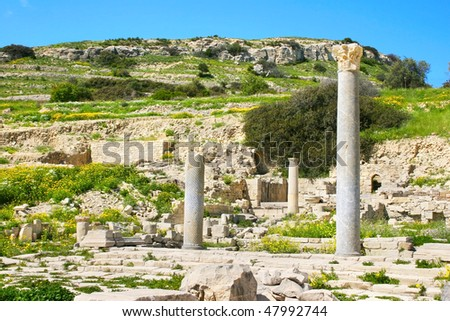 Apollo Temple and ruins at Amathus, one of the most ancient royal cities of Cyprus, on the east side of Limassol.Its age is almost 2000 years.