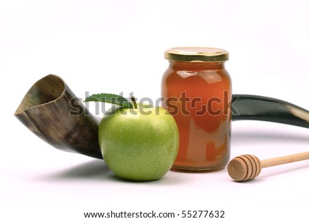 Apple and honey - a snack eaten by jews in Rosh Hashana. Shofar - A horn used in the jewish holidays of Rosh Hashana and Yom Kippur.