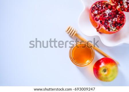apples  pomegranate and honey...