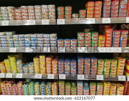 April 13, 2017 - Background: Assorted can food, display and ready to sell in grocery store in Kuala Lumpur, Malaysia #622167077