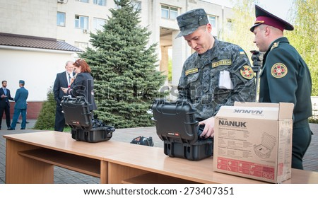 April 28, 2015. Kiev, Ukraine. The Government of Canada has transferred 50 night vision devices to National Guard of Ukraine. #273407351