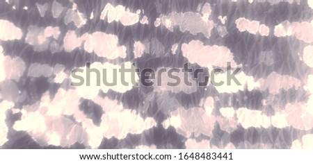 Aquarelle Texture. Gray Tie Dye Grange. Dark Dirty Art Background. Dirty Art Painting. Watercolor Print. Brushed Graffiti.Tie Dye Patchwork. Brown Watercolor Pattern. Splash Banner.