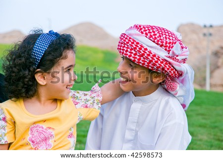 Arab Children