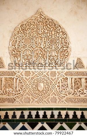 Arab detail