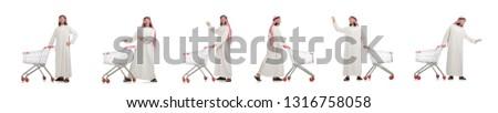 Arab man doing shopping isolated on white #1316758058
