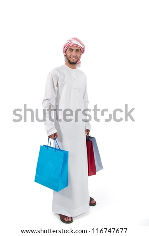 Arab Man Shopping