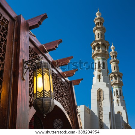 arab street lanterns in the...