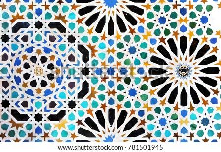 Arab tiles, mosaic, background, Alhambra in Granada, Andalusia, Spain