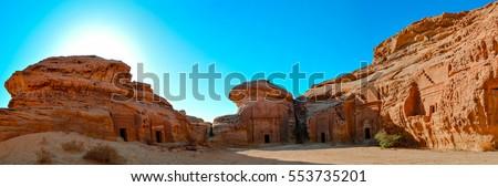 Arabian Historic Place