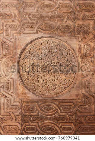 Arabian Oriental Ornamental carvings / An Islamic art of Arabian Oriental decorative ornamental carvings on a wall