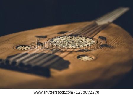 Arabian Oud Instrument