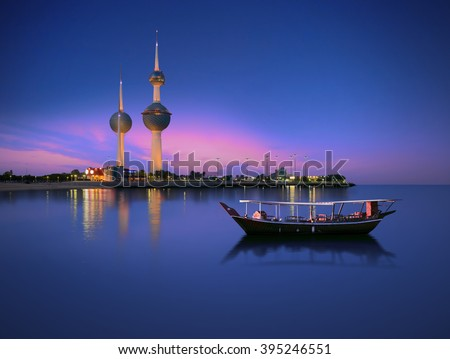 Arabian passenger boat during blue hour next to kuwait tower  ストックフォト ©