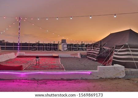 Arabian tent (majlis) for family gathering or Parties