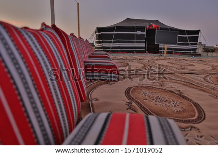 Arabian tent (majlis) for family gathering or Parties  jeddah, Saudi Arabia, 2019