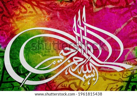 Arabic and islamic calligraphy of Bismillah traditional and modern islamic art can be used in many topic like ramadan.Translation- Bismillah - In the name of God, the Most Gracious, the Most Merciful Stock fotó ©