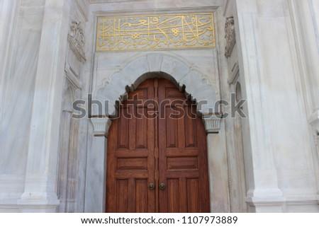 arabic brown door gray abstract background islam large   ottoman palace stone tokmak topkapi wood yellow Stok fotoğraf ©