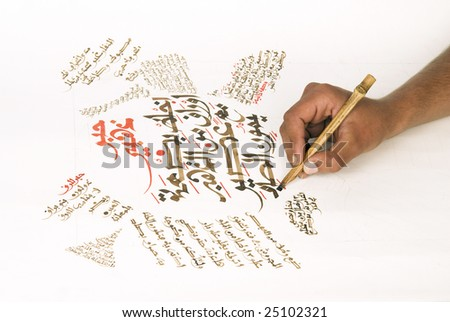 Arabic Calligraphy Being Written By The Artist Using A