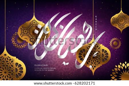 Arabic calligraphy design for Ramadan Kareem, with golden danglers, purple background
