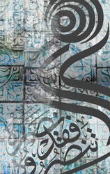 """arabic calligraphy mixed with concrete textures and it's mean  """" To help him, God has helped him"""""""