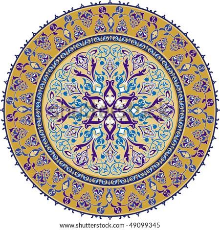 Arabic Classical Ornament, raster version