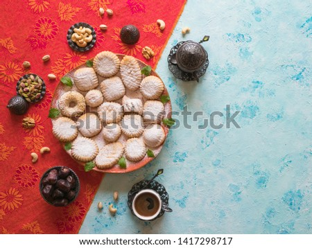 Arabic cookies Maamoul. Ramadan sweets background. #1417298717
