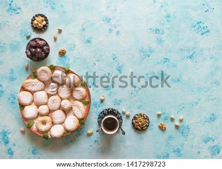 Arabic cookies Maamoul. Ramadan sweets background. #1417298723