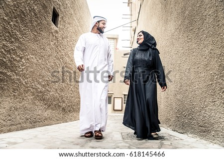 Arabic couple with traditional dress #618145466
