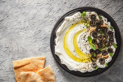 Arabic Cuisine: Middle Eastern delicious dip