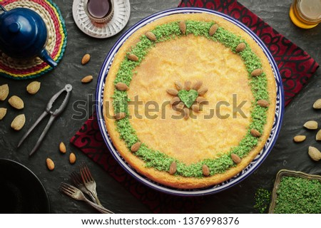 Arabic Cuisine: Middle Eastern traditional pastries and Ramadan famous dessert