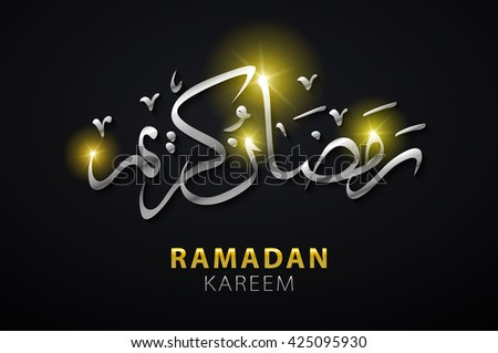 Arabic Islamic calligraphy of text Ramadan Kareem on shiny lights decorated black background for holy month of Muslim community. art #425095930