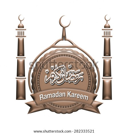 Arabic Islamic calligraphy of text Ramadan Kareem with mosque on white background.
