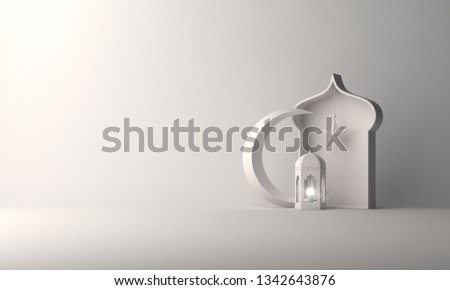 Arabic lantern, crescent star, window on white background copy space text. Design creative concept for islamic celebration day ramadan kareem or eid al fitr adha. 3d rendering illustration.