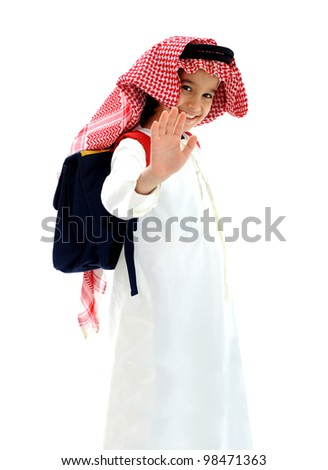 Arabic Middle Eastern schoolchild