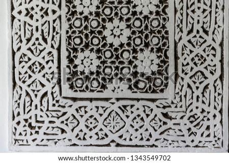 Arabic pattern, oriental islamic ornament. Moroccan ornament. #1343549702