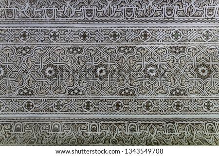 Arabic pattern, oriental islamic ornament. Moroccan ornament. #1343549708