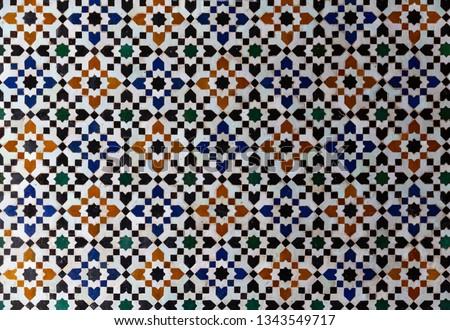 Arabic pattern, oriental islamic ornament. Moroccan ornament. #1343549717