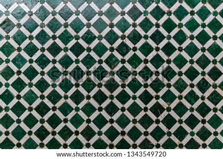 Arabic pattern, oriental islamic ornament. Moroccan ornament. #1343549720